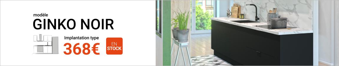 Cuisine noire porte effet soft touch ginko noir mat oskab for Facade cuisine noir mat