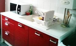 Cuisine pas cher oskab - Meuble kitchenette pas cher ...
